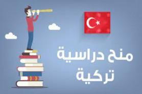 زمالات تركية